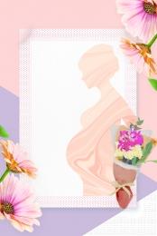 母の日 512 ママの愛 感謝 , 花, 子供, ママの愛 背景画像