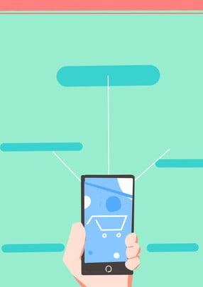 mobile shopping online shopping simple flat , Mobile, Flat, Green Imagem de fundo