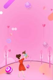गर्म माँ का प्यार कृतज्ञता आभारी माँ की साजिश , तस्वीर, और, कृतज्ञता पृष्ठभूमि छवि