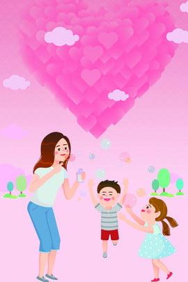 感恩 感恩母情節 媽媽 母親 媽媽的愛感恩母親節 母親 感謝背景圖庫