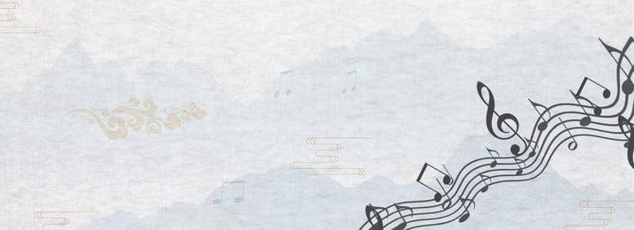 muzik pendidikan latar belakang poster latihan, Muzik, Landskap, Pendidikan imej latar belakang