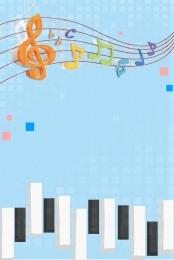 संगीत सपने पियानो प्रशिक्षण संगीत संगीत प्रतियोगिता , संगीत, संगीत सपने, रचनात्मक संश्लेषण पृष्ठभूमि छवि