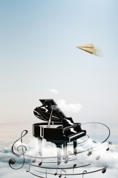 संगीत सपने पियानो प्रशिक्षण संगीत संगीत प्रतियोगिता , रचनात्मक संश्लेषण, संगीत सपने, डिजाइन सामग्री पृष्ठभूमि छवि