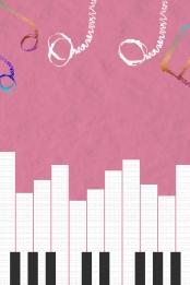 संगीत सपने पियानो प्रशिक्षण संगीत संगीत प्रतियोगिता , डिजाइन सामग्री, संगीत सपने, स्रोत फाइलें पृष्ठभूमि छवि