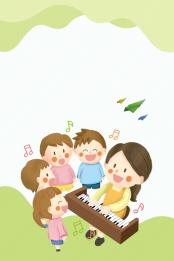 संगीत सपने पियानो प्रशिक्षण संगीत संगीत प्रतियोगिता , पियानो, पियानो, डिजाइन सामग्री पृष्ठभूमि छवि