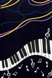 संगीत सपने पियानो प्रशिक्षण संगीत संगीत प्रतियोगिता , स्रोत फाइलें, सपना, संगीत पृष्ठभूमि छवि