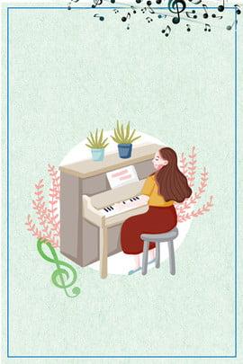 संगीत सपने पियानो प्रशिक्षण संगीत संगीत प्रतियोगिता , पियानो प्रशिक्षण, प्रशिक्षण, एचडी पृष्ठभूमि पृष्ठभूमि छवि