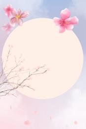 peach blossom beautiful spring fresh , Fresh, Peach Blossom, Romantic ภาพพื้นหลัง