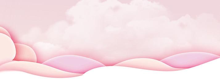 pink cloud background free buckle illustration, Pink Clouds, Cartoon Pink, Cartoon Shopping Background image