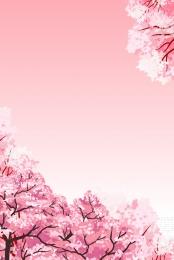 粉色 清新 浪漫 出遊記 , 粉色清新浪漫出遊記桃花背景, 出遊記, 桃花 背景圖片