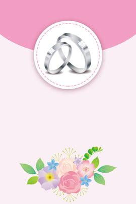 戒指 婚慶 婚禮 婚博會 , 戒指, 婚禮, 粉色 背景圖片
