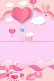 粉色 love 電波 情人節 , 粉色, Love, 背景圖 背景圖片