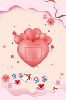 Princess Background Photos Vectors And Psd Files For Free Download Pngtree