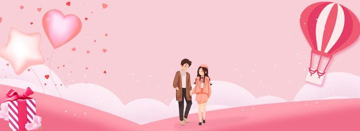 गुलाबी चेरी   रोमांटिक जोड़ी डेटिंग, रोमांटिक जोड़ी डेटिंग, पृष्ठभूमि, पृष्ठभूमि ताजा साहित्यिक पृष्ठभूमि छवि