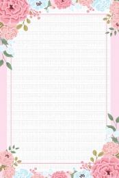 花朵 粉色 浪漫 婚博會 , 粉色浪漫花朵婚博會海報背景, 簡約, 粉色 背景圖片