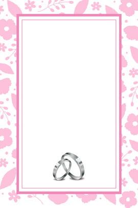 花朵 粉色 清新 浪漫 , 粉色, 愛情, 浪漫 背景圖片