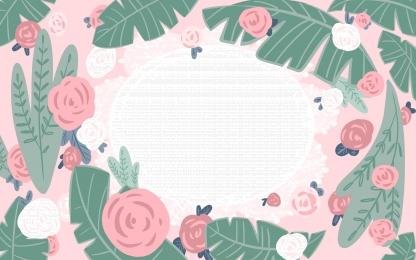 ピンク ローズ 結婚式の招待状 植物 結婚式の招待状の背景 植物 ピンクのバラの結婚式の招待状結婚結婚式のポスターの背景 背景画像