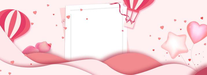 गुलाबी सरल सुंदर 520, प्यार, ग्रीटिंग कार्ड, सुंदर पृष्ठभूमि छवि