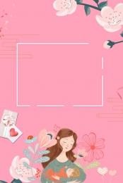 मातृ दिवस गुलाबी छोटे ताजा कार्टून , कार्टून, छोटे ताजा, लाइनें पृष्ठभूमि छवि