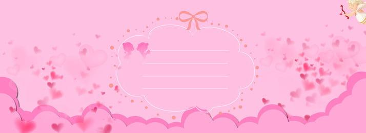 गुलाबी छोटे ताजा रोमांटिक 520, रोमांटिक, कार्टून, ताजा पृष्ठभूमि छवि
