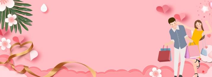 गुलाबी छोटे ताजा वेलेंटाइन ई कॉमर्स, वेलेंटाइन, ई-कॉमर्स, सरल पृष्ठभूमि छवि