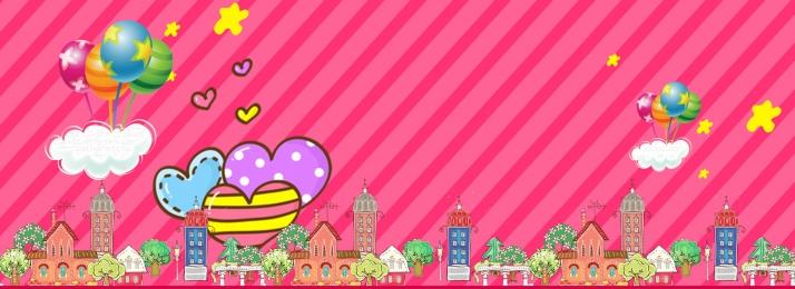 ピンク ストライプ 文学 新鮮な, 楽しい, テクスチャ, 子供の日 背景画像