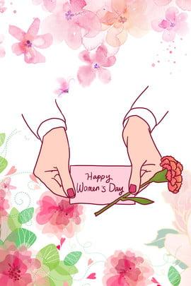 pink flower warm carnation , Cartoon, Background, Carnation Imagem de fundo