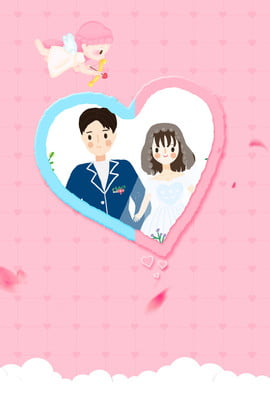 pink wedding we are married bride and groom , Marriage, Are, We Imagem de fundo