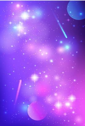 बैंगनी चोंच तारों से भरा वेक्टर , स्टार ट्रैक, बैंगनी, Purple पृष्ठभूमि छवि