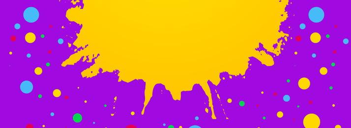 तेल चित्रकला पेंट रंग छींटे, तेल चित्रकला, रंग, बैंगनी पृष्ठभूमि छवि