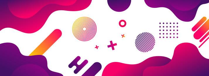 màu tím hình học dẹt hình dạng, Màu, Hình, Nền Ảnh nền