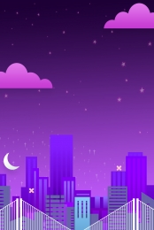 purple gradient city night scene , View, Gradient, Purple Imagem de fundo