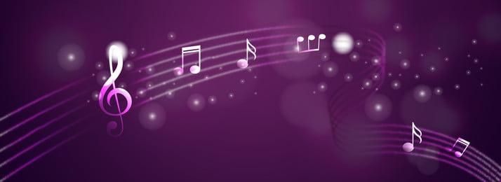 purple minimalistic glare music notes banner background, Music, Musical Notes, Tabs Background image