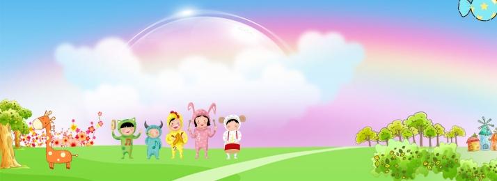 Cầu vồng gradient ngày của trẻ em cỏ Rainbow Vẽ Tay Hình Nền