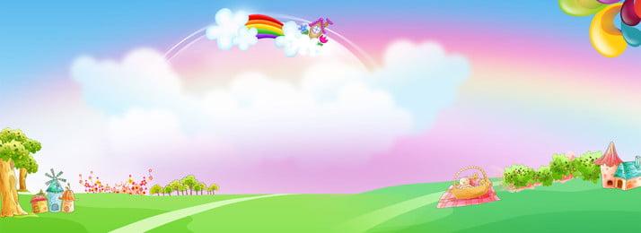 cầu vồng gradient vui vẻ ngày trẻ em, Day, Rainbow, Cầu Vồng Ảnh nền