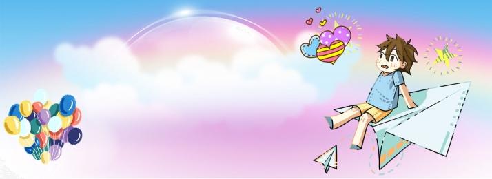 rainbow kecerunan hari kanak kanak pesawat kertas, Kesusasteraan, Tekstur, Kanak-kanak imej latar belakang