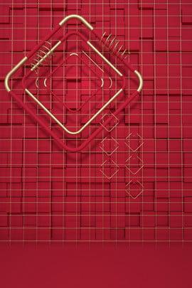 उत्सव लाल धातु बनावट ग्रिड अद्वितीय लाल सार्वभौमिक पृष्ठभूमि छवि