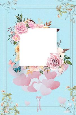浪漫 質感 愛情 天貓婚博會 , 心形, 愛情, 婚慶 背景圖片