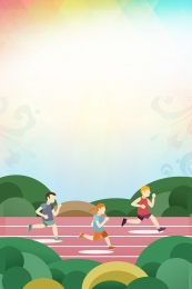 Chạy thể thao thể thao văn hóa thể thao Thi Thể Văn Hình Nền
