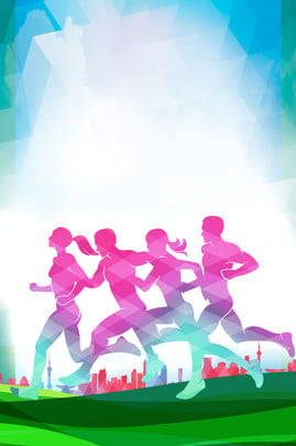 running sports sports sports culture , Poster, Sports, Sport Фоновый рисунок