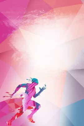 ランニング スポーツ スポーツ スポーツ文化 , クリエイティブ合成, 健康, ソースファイル 背景画像