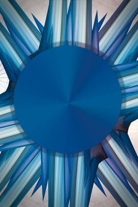 science fiction alien blue diversity , Jump, Shape, Diversity Imagem de fundo
