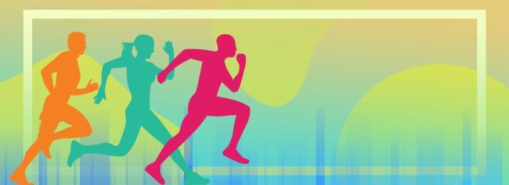 silhouette chuyển động tập thể dục chạy, Nền, Nền, Chạy Ảnh nền