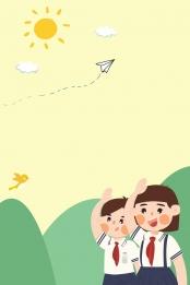 सरल कार्ड वेंटिलेशन बाल दिवस 6 1 , पहाड़, पृष्ठभूमि, बाल दिवस पृष्ठभूमि छवि