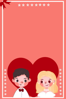 simple card ventilation valentine s day 520 couple wedding photo background , Simple, Card Ventilation, Cute Background image