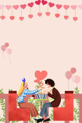 simple card ventilation valentine s day 520 love couple restaurant background , Simple, Card Ventilation, Valentine Background image