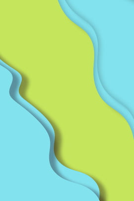立体的な折り紙 微視的 小さくて新鮮な シンプルな , 個性, 微視的, 折り紙のスタイル 背景画像