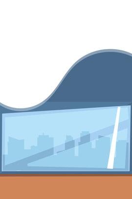 simple flat glass window cartoon background , Simplicity, City Silhouette, Flat Background image