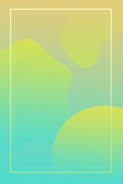 時尚 抽象 運動 招聘 簡約 抽象 簡約幾何大氣不規則抽象撞色背景背景圖庫