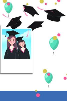 學生 畢業季 青春 暢想未來 , 校園, 畢業季, 老師 背景圖片